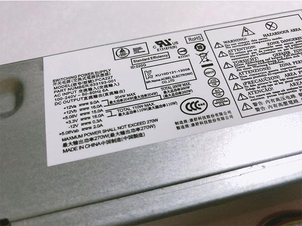 HP PCA227 633193-001 PS-6221-7