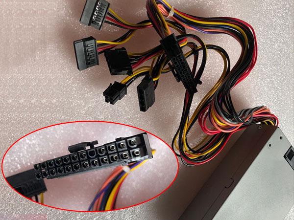 PC Netzteil ENP-2320
