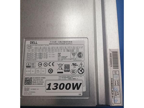 PC Netzteil H1300EF-01