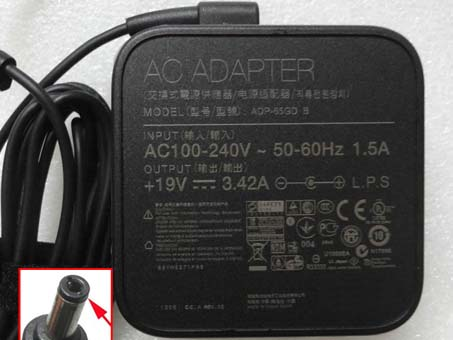 Notebook Adapter 65W