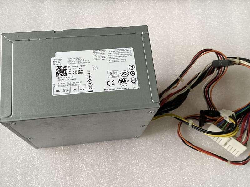 PC Netzteil H265AM-00