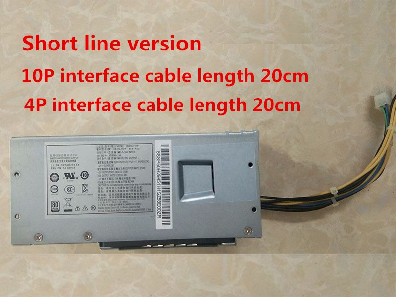PC Netzteil HK310-71PP