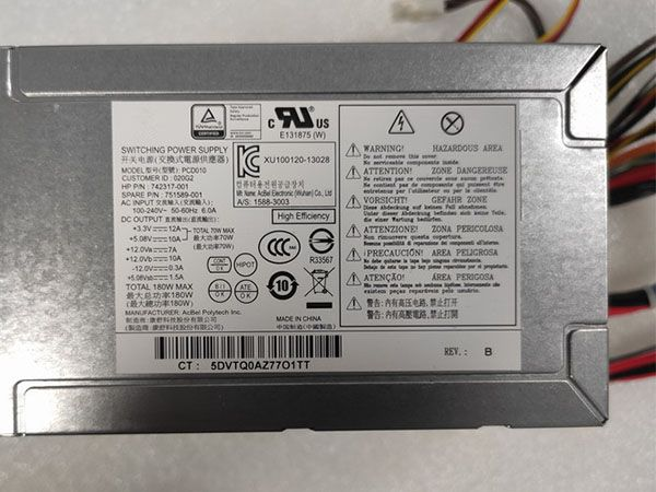 PC Netzteil PCD010