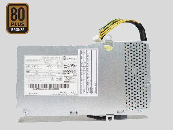 PC Netzteil PS-2151-08