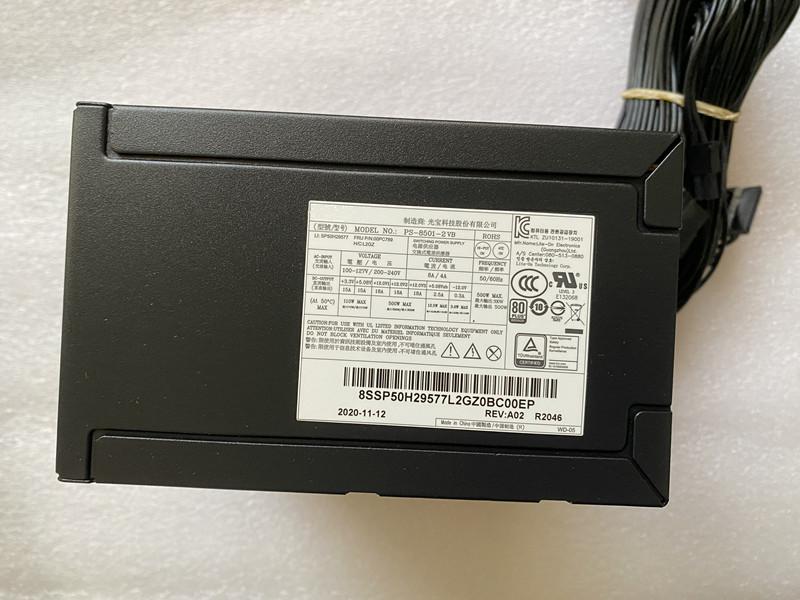 Notebook Adapter DPS-460DB-15
