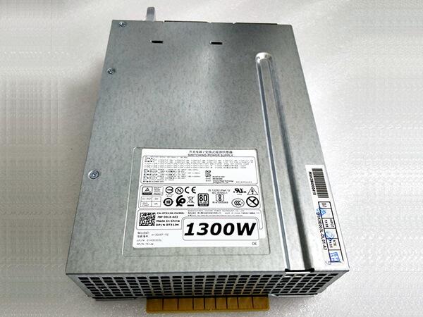 PC Netzteil H1300EF-02