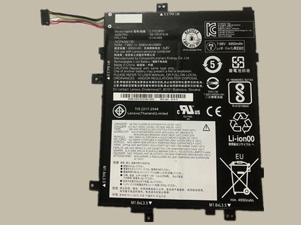 Lenovo L17C2P51 SB10K97616 01AV469