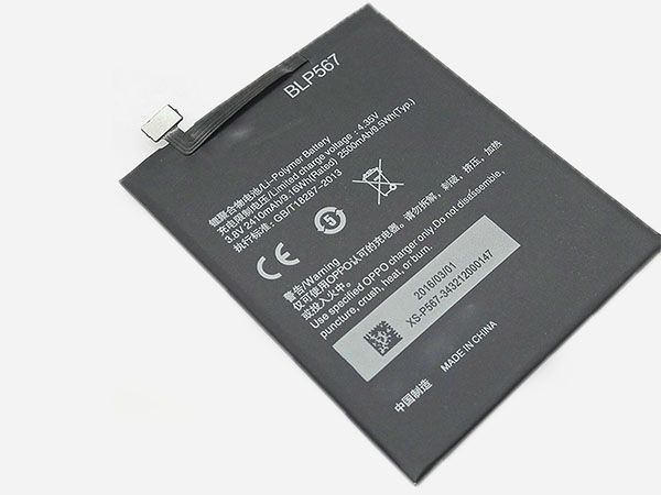 Handy Akku BLP567