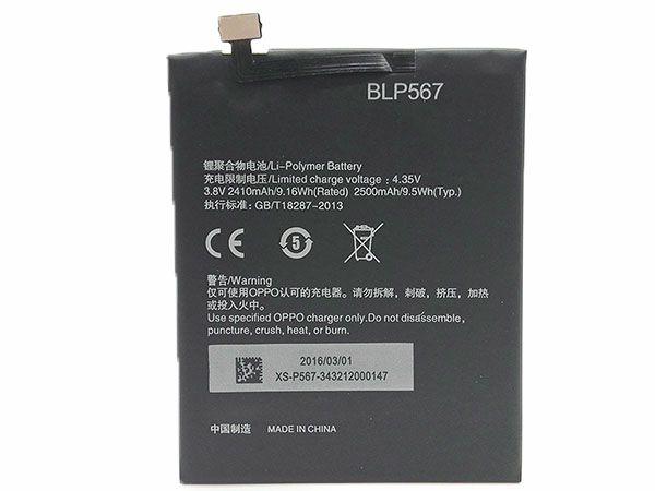 OPPO BLP567