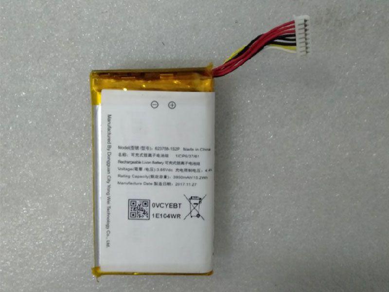 Akku 623758-1S2P