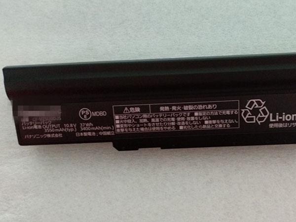 Panasonic CF-VZSU0DJS