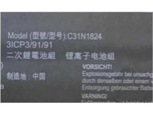 ASUS C31N1824