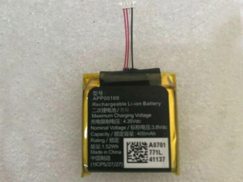 APACK APP00169