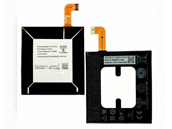 Handy Akku B2PZC100