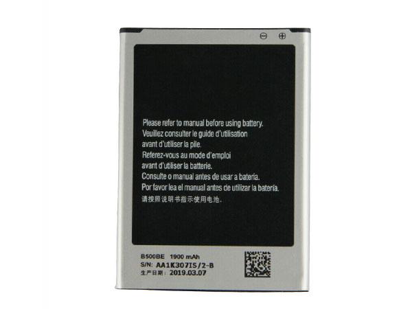 Handy Akku B500AE
