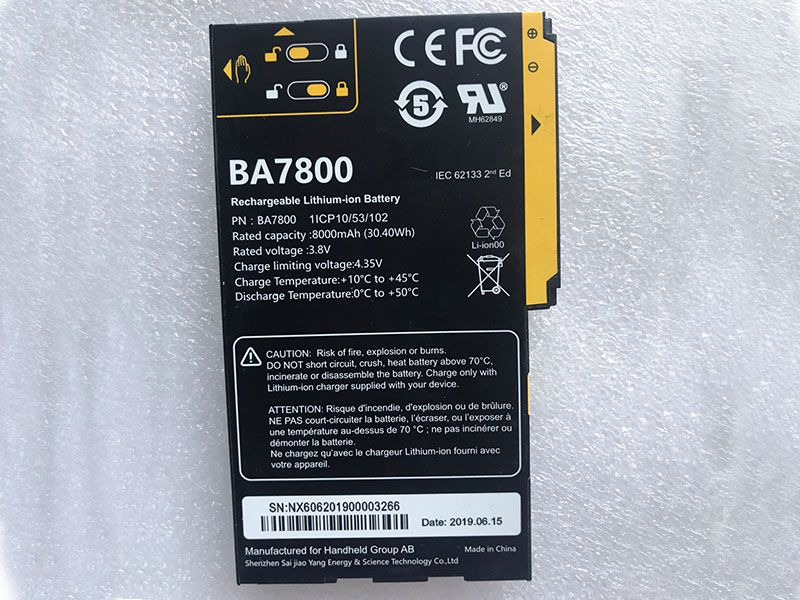 Hezhong BA7800