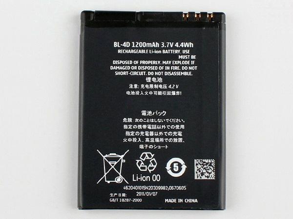 Handy Akku BL-4D