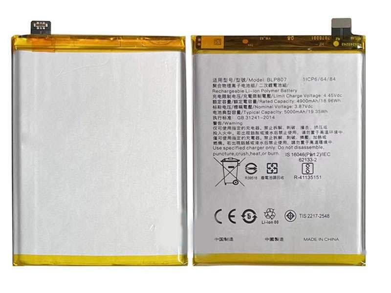 Handy Akku BLP807