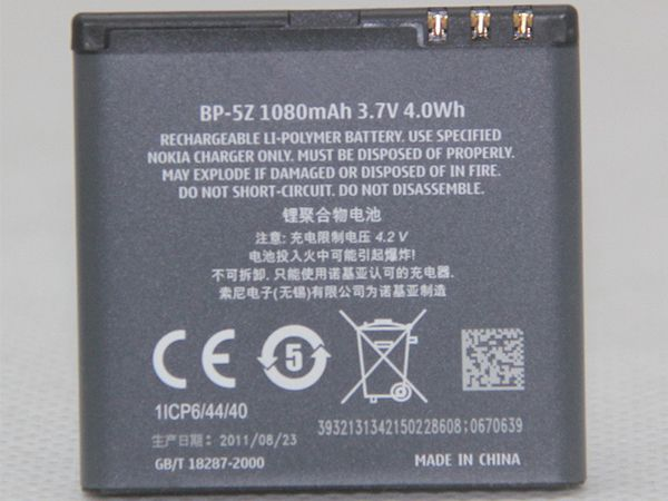 Nokia BP-5Z