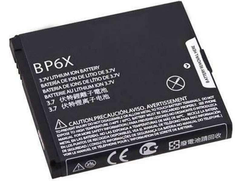 Handy Akku BP6X