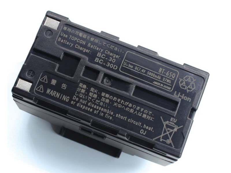 Akku BT-65Q