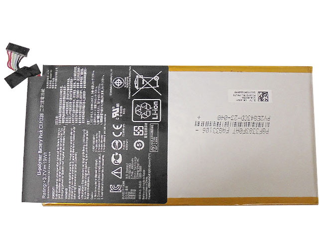 Tablet Akku C11P1328