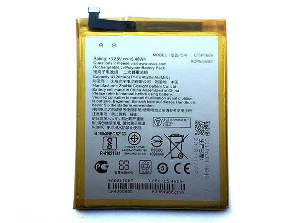 Handy Akku C11P1609
