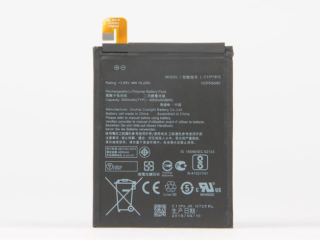 Handy Akku C11P1612