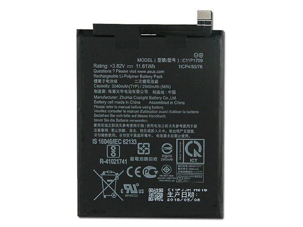 Handy Akku C11P1709