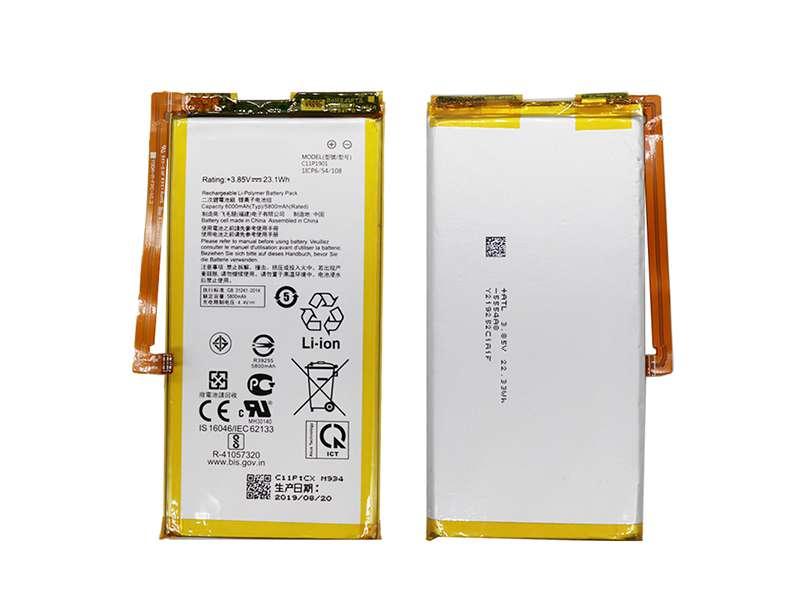 Handy Akku C11P1901