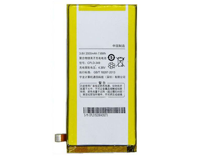 Coolpad CPLD-349