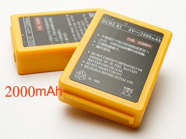 Akku DCH2-01