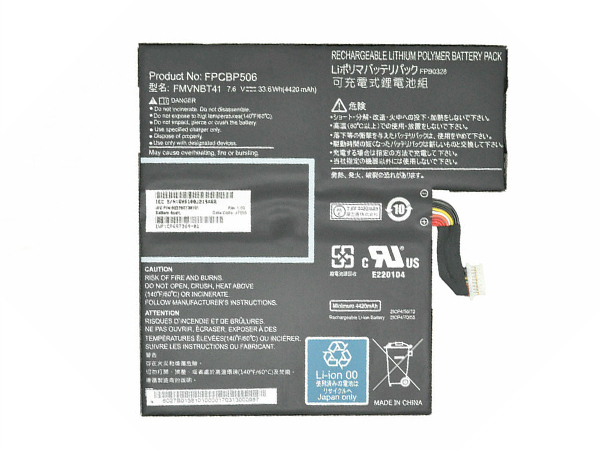 Notebook Akku FPCBP506