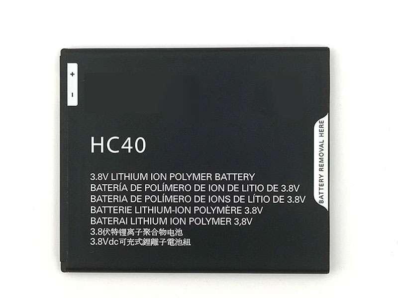 Handy Akku HC40