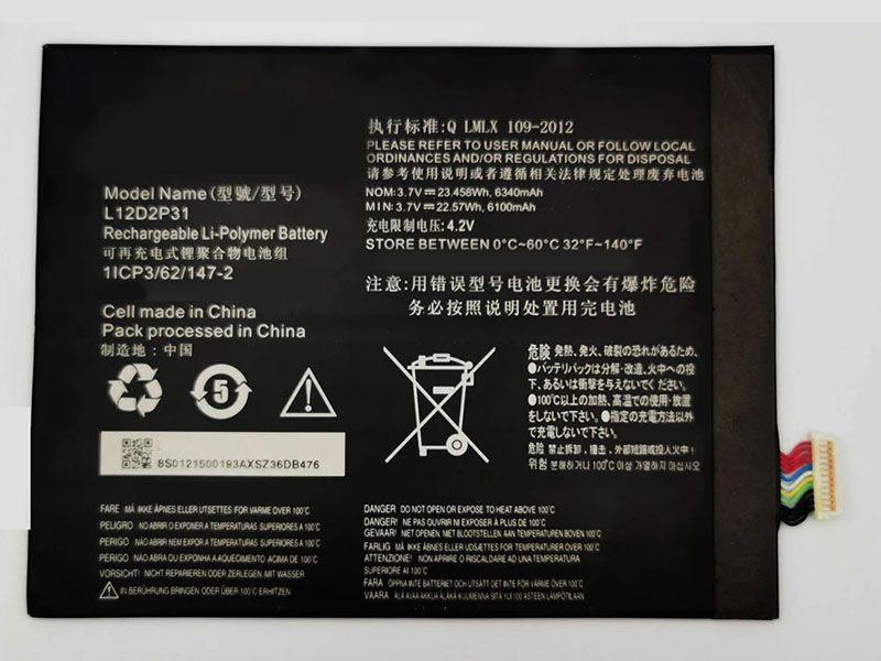 Tablet Akku L12D2P31