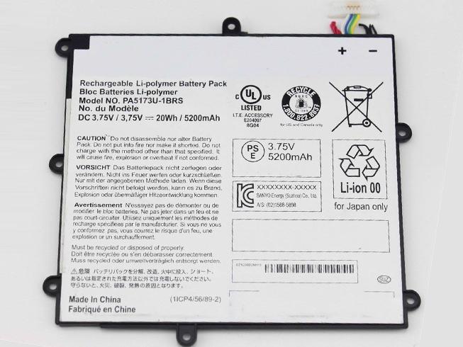 Notebook Akku PA5173U-1BRS