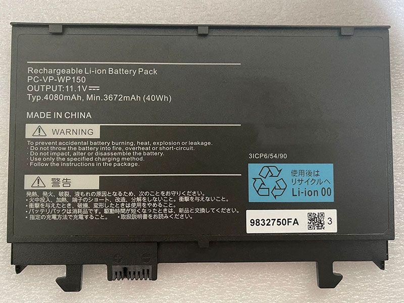 Notebook Akku PC-VP-WP150