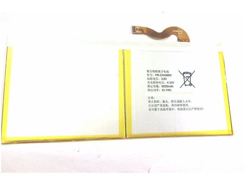 Akku PR-27A589G