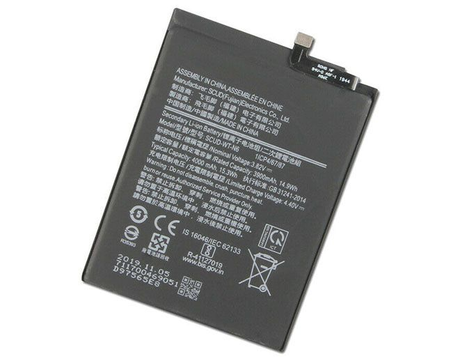 Handy Akku SCUD-WT-N6