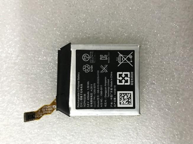 Akku GB-S10-353235-0100
