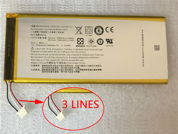 Handy Akku PR-3258C7G