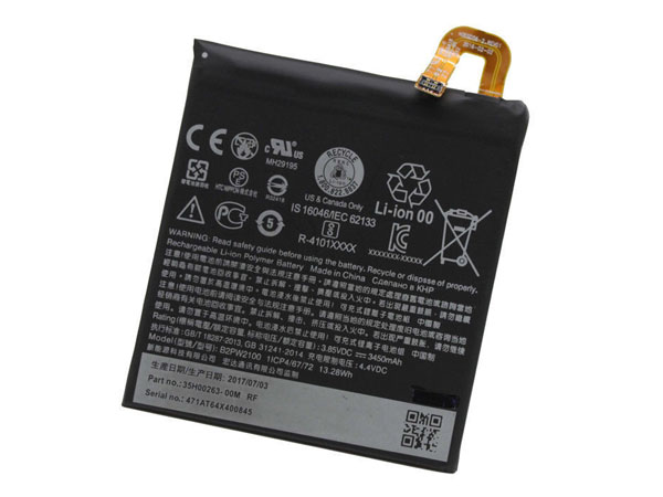 Handy Akku B2PW2100