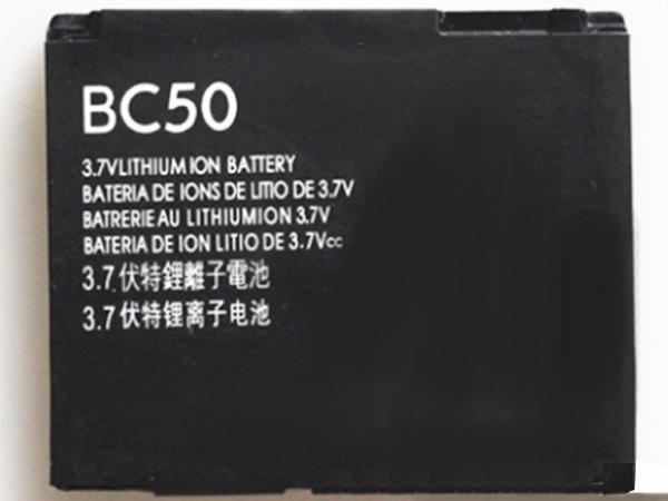 Handy Akku BC50