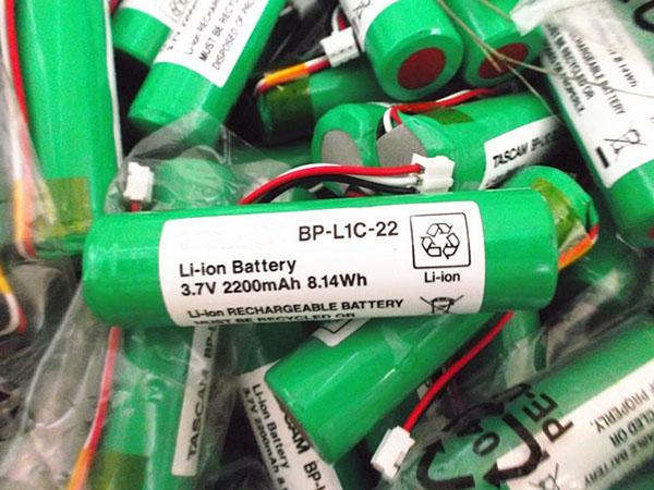 Akku BP-L1C-22