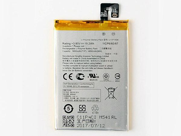 Handy Akku C11P1508