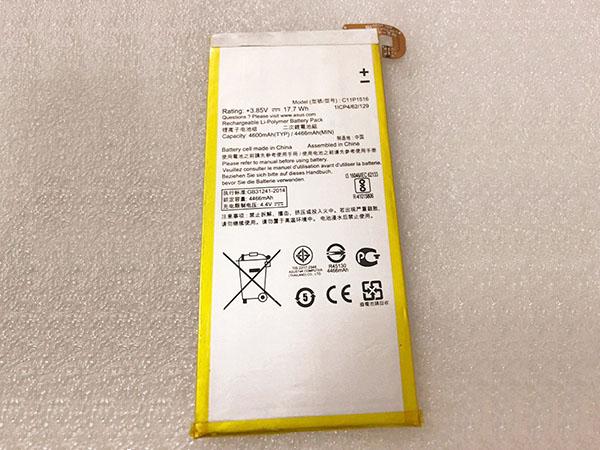 Handy Akku C11P1516