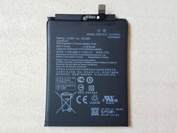 Handy Akku C11P1614