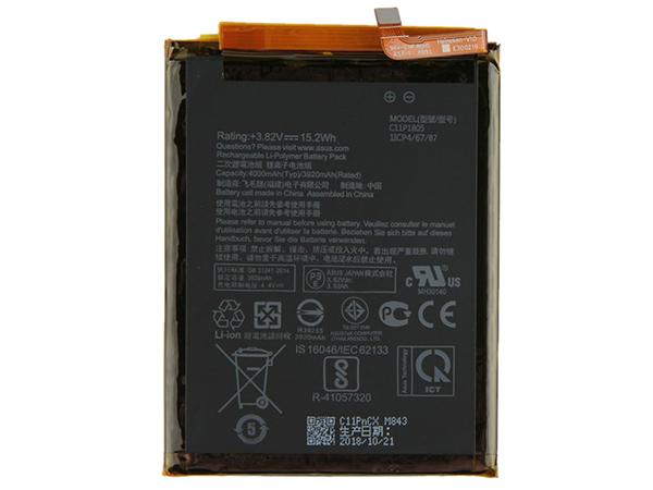 Handy Akku C11P1805