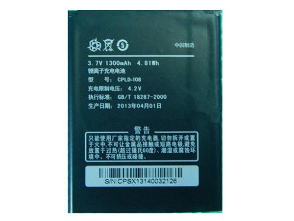 Handy Akku CPLD-108
