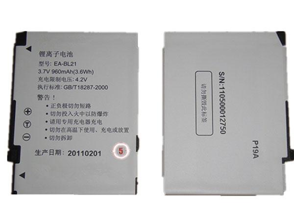 Handy Akku EA-BL21